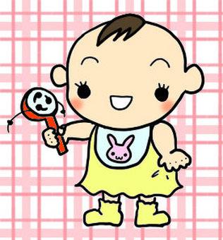 Denden Taroko Baby