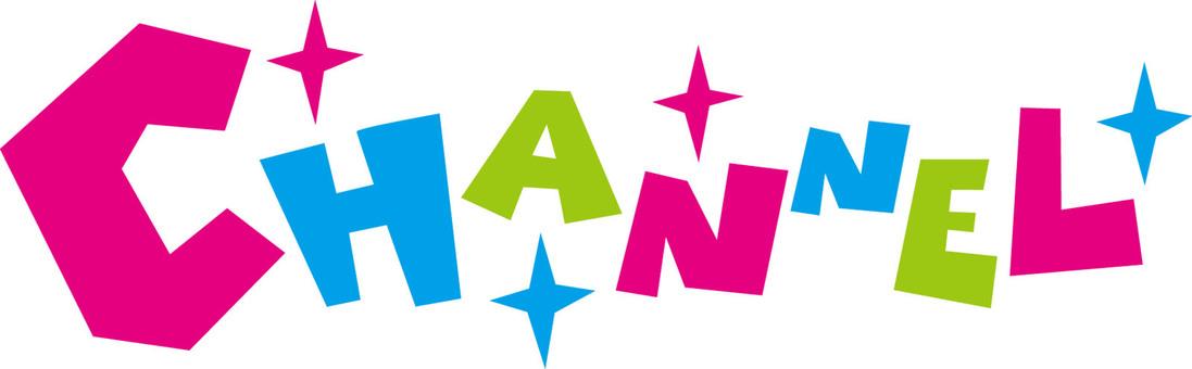 CHANNEL channel ☆ English logo