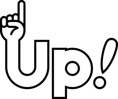 Up! 업 디자인 문자 로고