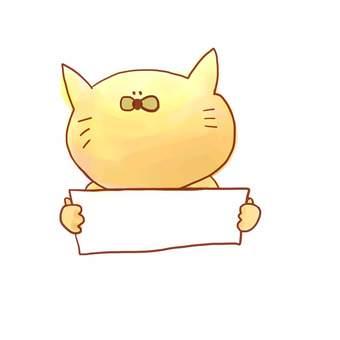 고양이 플래 카드