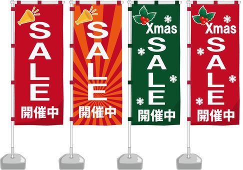 Climbing sale Christmas sale