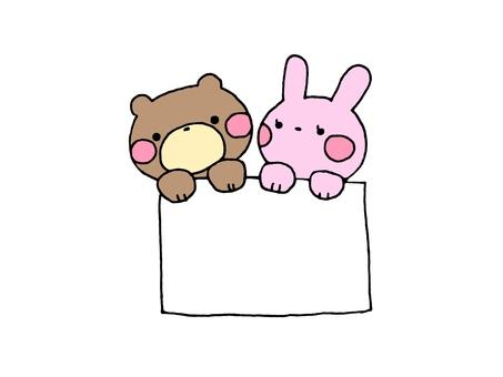 Kuma and Usagi and paper 1 2