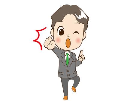 Suit male -1-2 ac - whole body cs 3