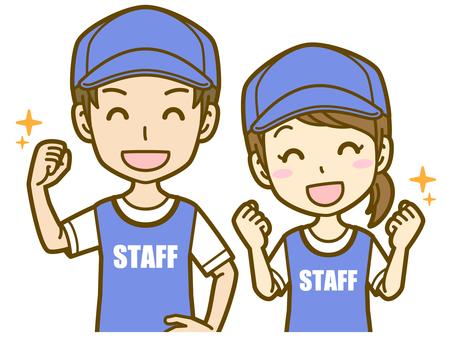 Men and women (staff): A_ spirit 01BS