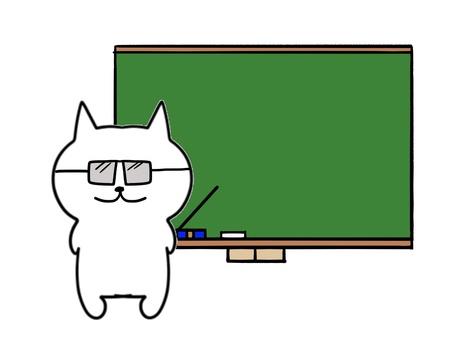 Teacher Cat 1 with blackboard