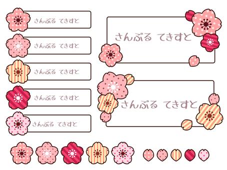 벚꽃 188