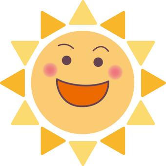 Sun summer summer vacation smile