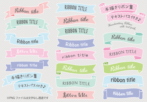 A sweet handwritten ribbon heading set