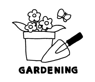 園藝(簡單)