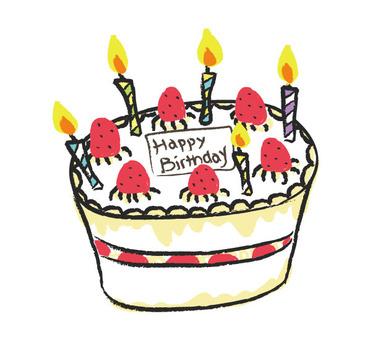 Hand-painted birthday cake