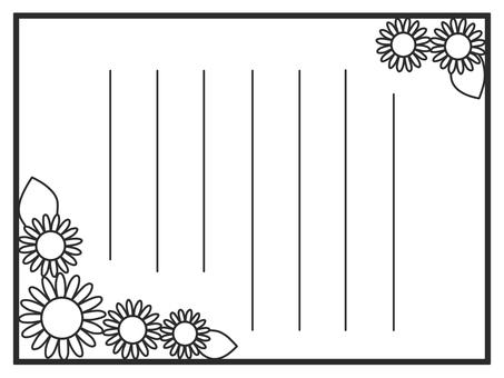 Sunflower stationery vertical writing