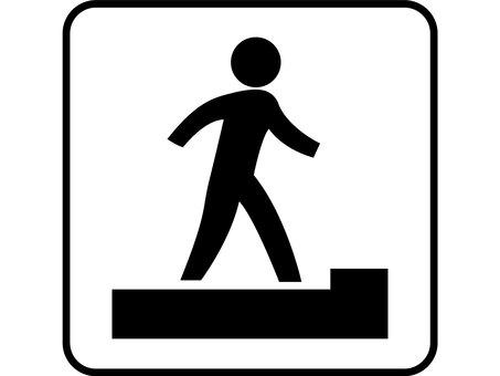 Rising step