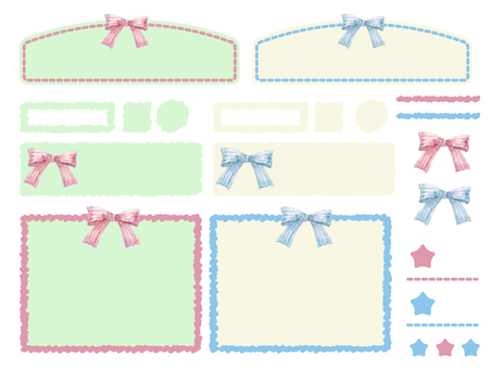 Ribbon frame material set mix1