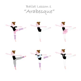 "Ballet pose 1 ""Arabesque"""
