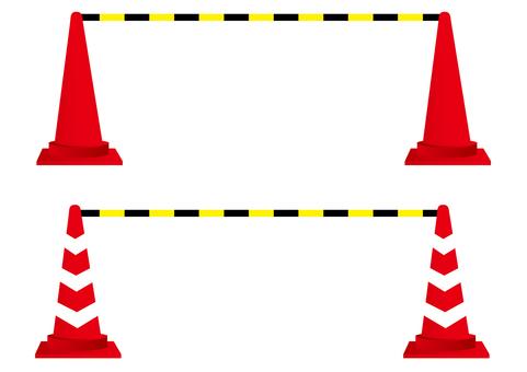 與安全欄的顏色錐體