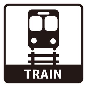 アイコン-1ver.交通-電車