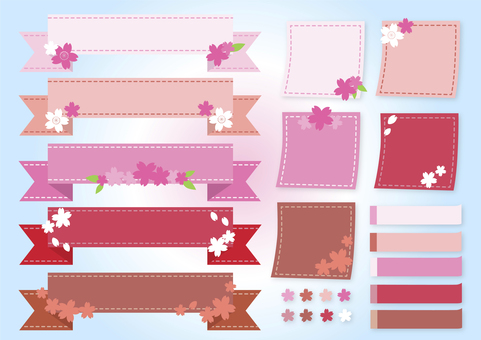 Cherry ribbon and post it