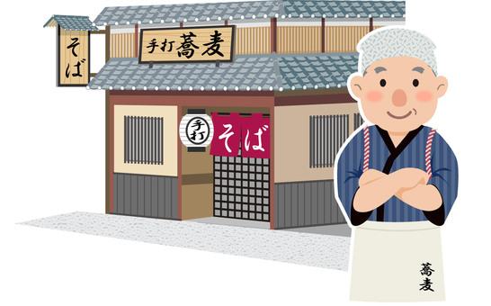 Soba shop store shop owner illustration