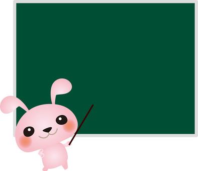 토끼 선생님 칠판