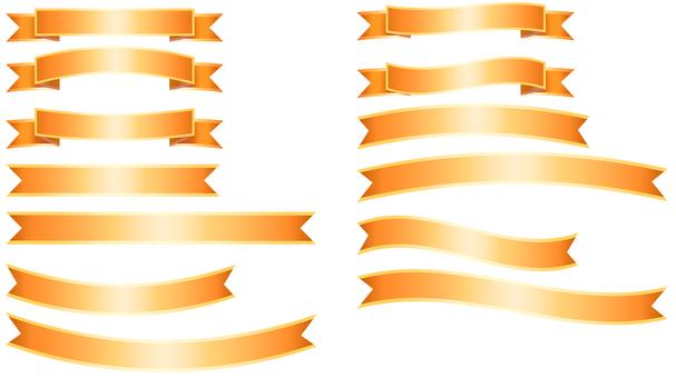 ai飾り・リボン帯オレンジ色13点セット