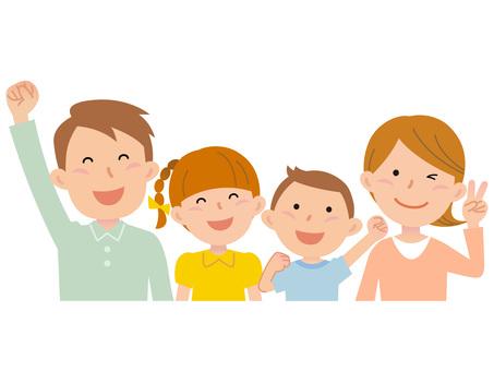 Family of four, upper body 4