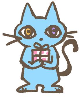 Gift (Blue)