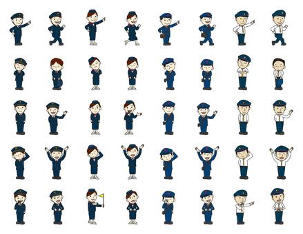 People series uniform uniform occupation