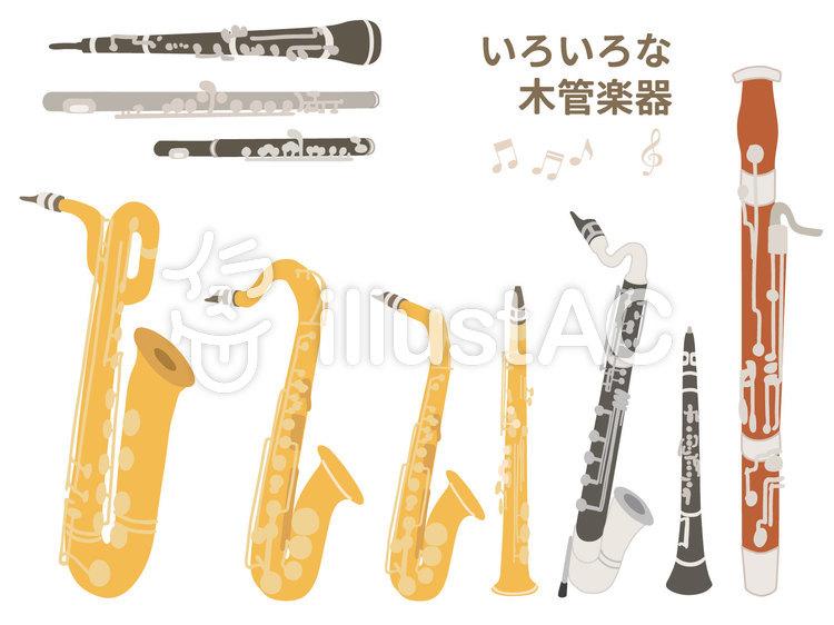 【音楽】色々な木管楽器のイラストセットのイラスト