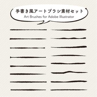 Handwritten art brush material set