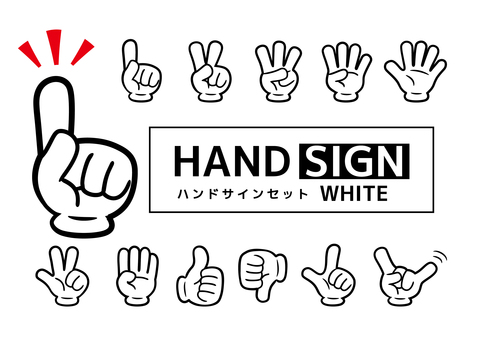 Hand sign set finger