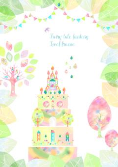 Fairy tale frame 4