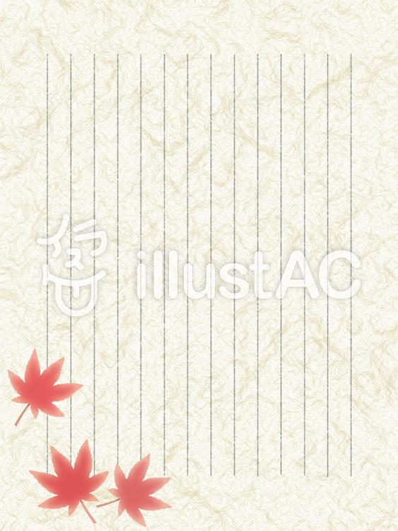 和紙の便箋縦書きもみじのイラスト背景イラスト No 1194515無料