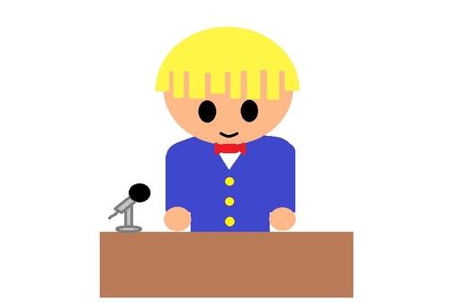 Speech kodomo 1
