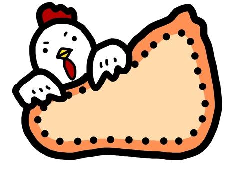 Chicken chicken frame