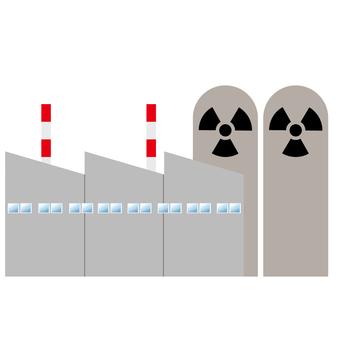 Factory building 2 Uranium factory
