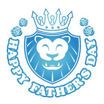 父の日  ライオンのシンボルマーク