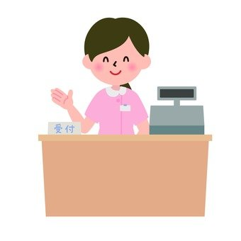 Medical - Medical clerk at the reception desk to guide (accounting)