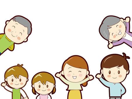 chacha 3 세대 가족 일률적