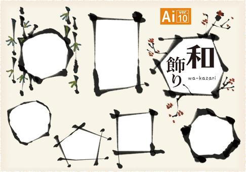【 Irare ver10 】ตกแต่งสไตล์ญี่ปุ่น