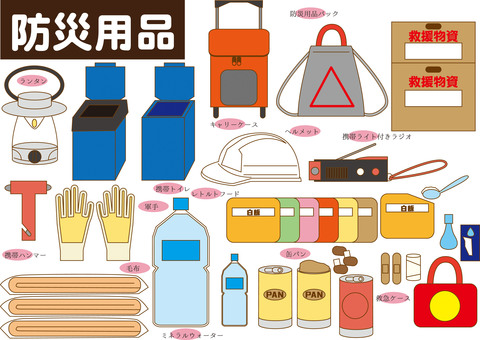 Disaster prevention supplies