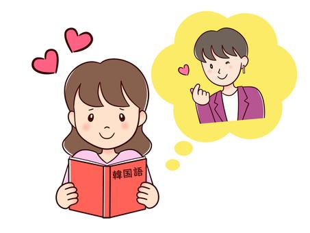 Studying Korean Idol