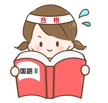 Examination study 2