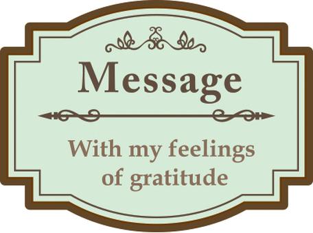 Message plate rectangular green