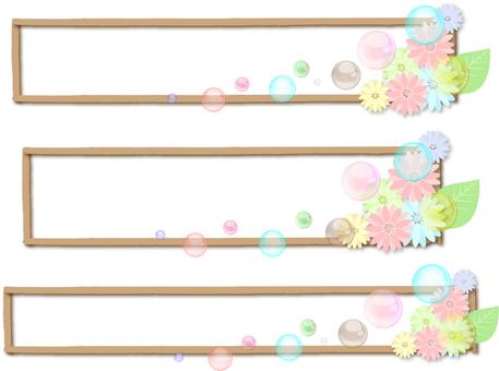 Flower decoration title frame 02