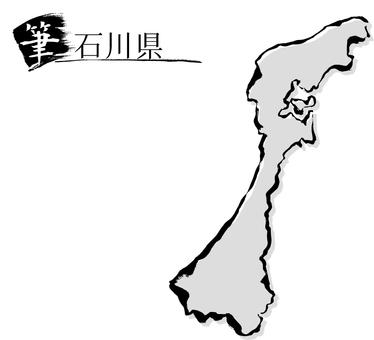 17 Ishikawa Prefecture