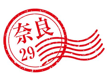Nara stamp