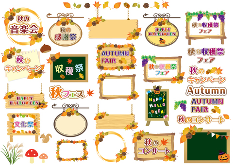 NEW autumn material signboard