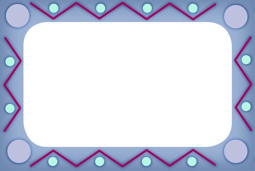 幾何学枠青