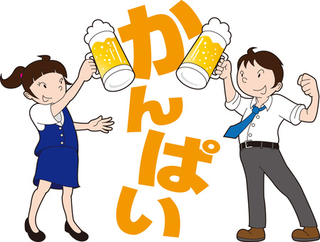 A toast with beer 1
