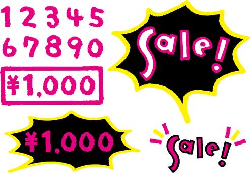 Sale leaflet material set 9